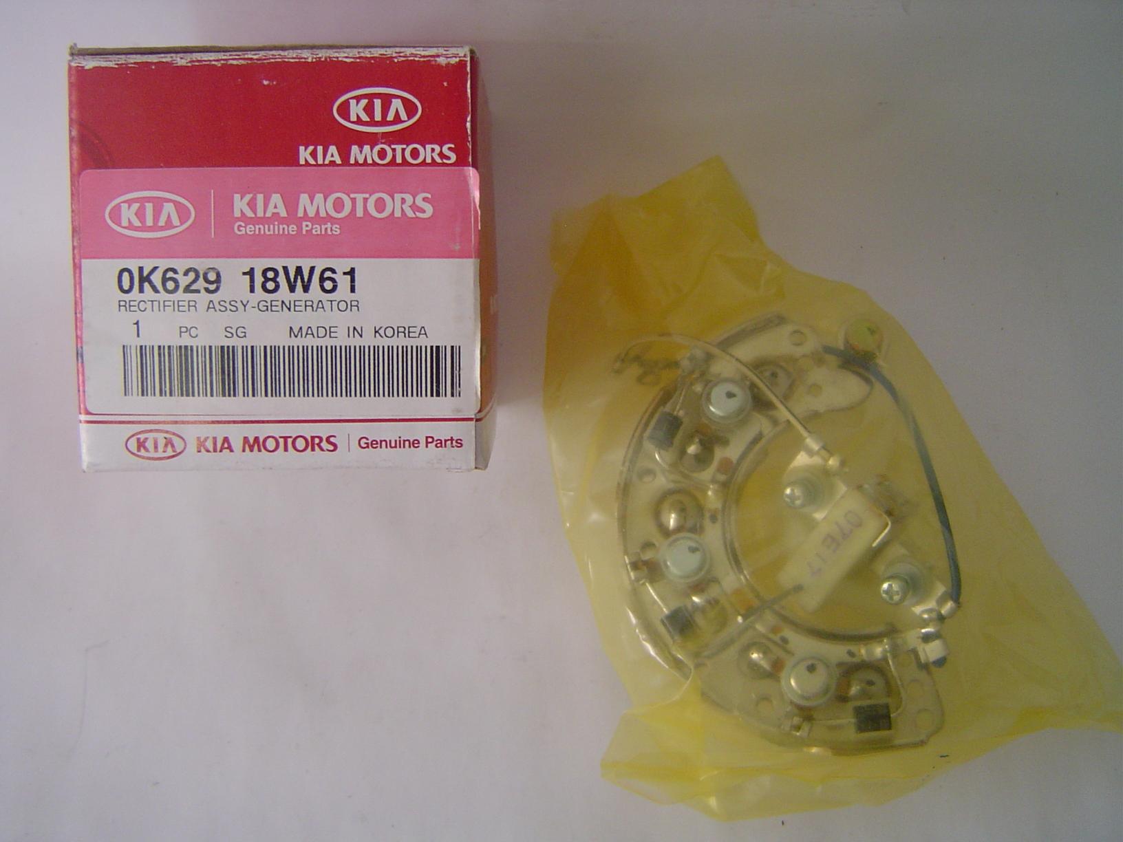 PONTE RETIFICADORA DO ALTERNADOR KIA K3600 / KIA BESTA 2.7 Código 0K62918W61