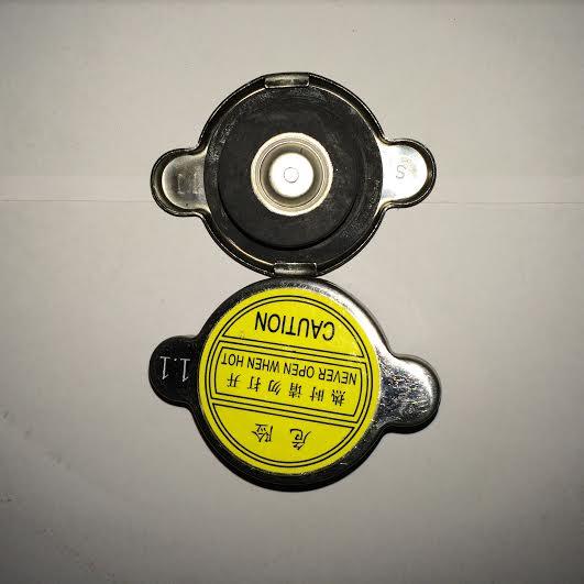 01 TAMPA DO RADIADOR RELY Código  Q21-BJ1301111  ( UNIDADE )